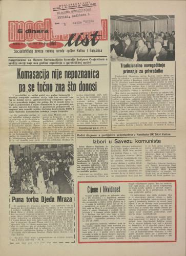 Moslavački list 1982